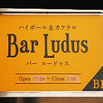 Bar Ludus