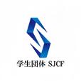 SJCFmagazine