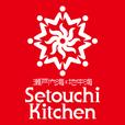瀬戸内キッチン