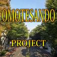 表参道プロジェクト